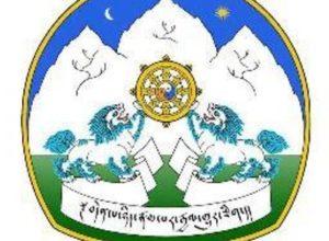 Reactie The office of Tibet