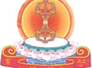 Condoleance Phuntsok Chö Ling, Lama Jigme Namgyal