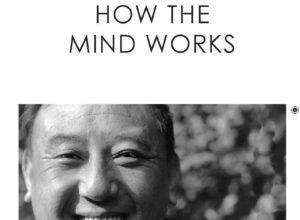 How the Mind Works (Tilburg): Start 13 september