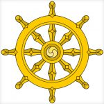 Dharma_Wheel wit met rand