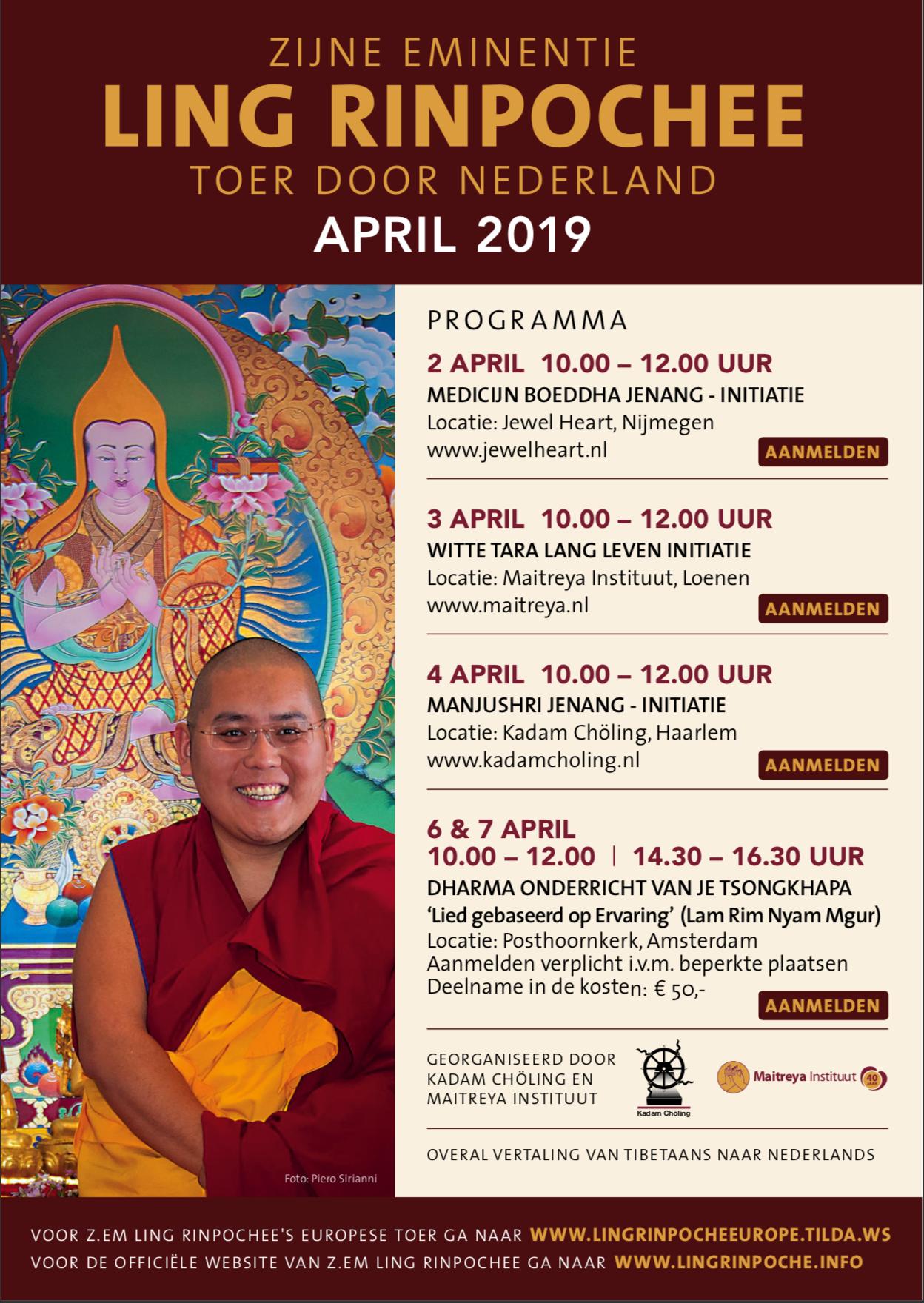 Affiche Programma Z.E. Ling Rinpoche in Nederland
